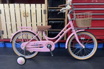 """<span class=""""title"""">ブリヂストン ハッチ hacchi 18 ピンク色の入荷です。</span>"""