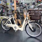 ブリヂストン 電動自転車 ラクット 20インチ